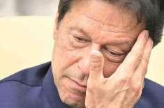 وزیر اعظم عمران خان کا ایک اور منصوبہ کھٹائی میں پڑ گیا