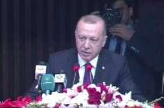 بھارت کا ترک صدر کے پاکستانی پارلیمنٹ میں خطاب پر رد عمل