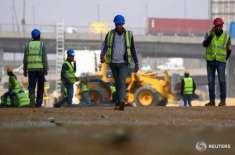 سعودی عرب: غیر ملکی کارکنوں کے بقایا جات کی انشورنس سکیم منظور