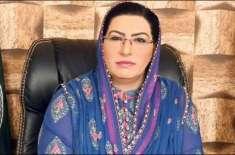 وزیر اعلیٰ پنجاب نے انسانی ہمدردی کی بنیاد پر شریف خاندان کی 5 دن پیرول ..