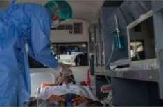 ایران میں کرونا وائرس سے متاثرہ پاکستانی خاتون جاں بحق ہوگئی