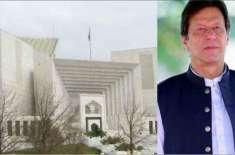 حکومت کا سینیٹ الیکشن میں سپریم کورٹ کی رائے کے بعد اہم فیصلہ