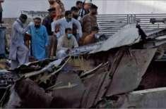 طیارہ حادثہ، انجن اور لینڈنگ گیئر کو متاثرہ عمارت سے ہٹانے پرپی آئی ..