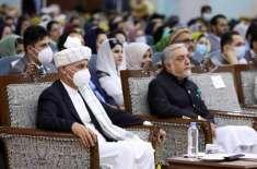 افغانستان میں لویہ جرگہ نے 400 طالبان قیدیوں کی رہائی کا فیصلہ سنا دیا