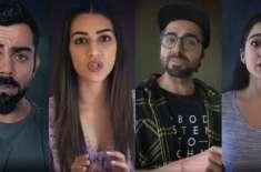 بھارتی فنکاروں نے ''مت کر فارورڈ'' کے نام سے آگاہی مہم شروع کردی