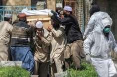 جاں بحق افراد کی تعداد 63ہوگئی ، مزید 248کیسز ، مجموعی تعداد 4322ہوگئی