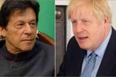وزیراعظم عمران خان کا کوروناوائرس میں مبتلا برطانوی وزیراعظم کو ..
