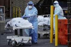 امریکہ میں کورونا وائرس سے یومیہ ہلاکتوں میں معمولی کمی ریکارڈ