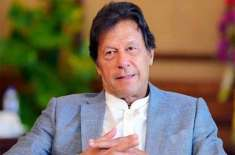 وزیراعظم عمران خان کی وبا کی پھیلاؤ کو روکنے اور عام لوگوں کی زندگیوں ..