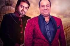 راحت فتح علی خان اور ساحر علی بگا کے گانے''ضروری تھا'' نے نیا ریکارڈ ..