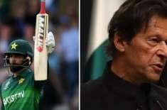 محمد حفیظ کا وزیراعظم عمران خان سے شکوہ