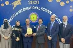 سعودی عرب میں پاکستان انٹرنیشنل سکول ناصریہ میں 2020 کے فیڈرل بورڈ اسلام ..
