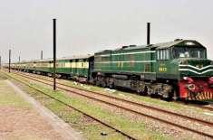 شہری نے لاہور سے کراچی جانے والی ٹرین کو بڑے حادثے سے بچا لیا