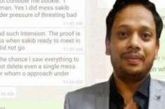 ٹی 10 لیگ : سپاٹ فکسنگ کے الزام میں بھارتی تاجر پر دو سال کی پابندی عائد