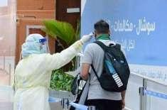 سعودی عرب میں کورونا کیسز میں کمی آنے لگی