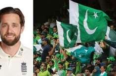 کرس ووکس پاکستان سپر لیگ میں شرکت کے خواہاں