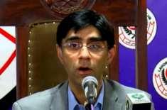 پاکستان کا افغانستان میں بزورِ طاقت اقتدار کا حصول تسلیم کرنے سے انکار