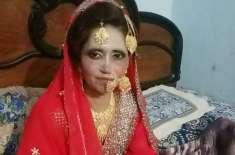 جہلم میں دولہے کو پیر لے ڈوبا، شادی خواجہ سرا سے کروا دی گئی