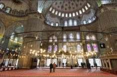 ترکی کی مساجد میں نماز جمعہ اور باجماعت نمازوں کی ادائیگی معطل کر دی ..