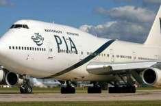 پاکستان انٹرنیشنل ایئرلائنز کی سیفٹی ریٹنگ کم ترین سطح پرآگئی