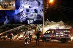 ترکی میں 6.9 شدت کا خوفناک زلزلہ، 14 افراد ہلاک