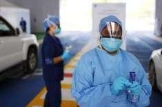 متحدہ عرب امارات نے صرف14 روز میں کورونا ٹیسٹ کی جدید ترین لیبارٹری ..