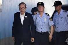 جنوبی کوریا کے سابق صدر لی میونگ باک کو رشوت اور غبن کے جرائم پر 17 سال ..