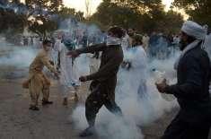 گستاخانہ خاکوں کے خلاف وفاقی دارالحکومت اسلام آباد میں مظاہرہ