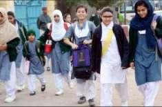 عوامی حلقوں کا نجی سکولوں کی مارچ، اپریل اور مئی کی فیس معافی کا مطالبہ