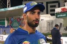 ملتان سلطانز نے ٹیم کے کپتان کا اعلان کردیا