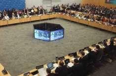 TF میں پاکستان کو بلیک لسٹ نہیں کیا جائے گا'امریکی سکالر