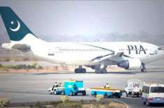 پی آئی اے کی شارجہ سے لاہور آنے والی پرواز سے پرندہ ٹکرا گیا