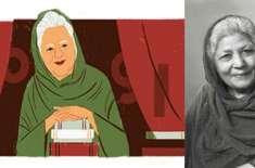 گوگل کا معروف ادیبہ اورافسانہ نگاربانو قدسیہ کے نام بڑا اعزاز، گوگل ..