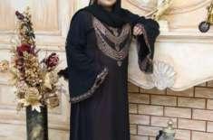 حکومت بیوٹی سیلونز کو کھولنے کی اجازت دے۔روبی شہزاد