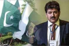 ہندوستان کی طرح پاکستان بھی 15 اگست1947 کو قائم ہوا، حامد میر