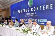 پی ڈی ایم تحریک انصاف کے بجائے حکومتی اتحادیوں سے بات چیت پر رضامند