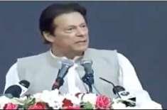 مجھ سے زیادہ کوئی نہیں جانتا پاکستان میں خیرات دینے کا کتنا جذبہ ہے،عمران ..