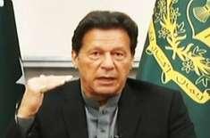 وزیراعظم عمران خان کی جانب سے اہل وطن اور مسلمانان عالم کو عیدالفطر ..