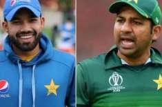 Decision to give preference to wicketkeeper Muhammad Rizwan over Sarfraz Ahmed remains Rizwan will be the first choice wicket ..