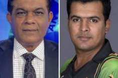 Instead of induction into team, the property of  convicted player should be Confiscated: rashid latif