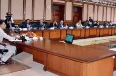 وفاقی وزیر برائے منصوبہ بندی، ترقیات اور خصوصی اقدامات اسد عمر کی زیرصدارت ..
