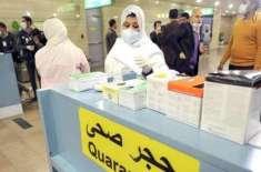 سعودی عرب: معمولی غلطی نے گھر کے 12 افراد کو کورونا کا مریض بنا دیا