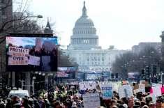 صدر ٹرمپ نے احتجاج کرنے والے امریکی شہریوں اوربائیں بازو کی تنظیم انٹیفا ..