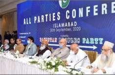 اسٹیبلشمنٹ سیاست میں فوری مداخلت بند کرے،پاکستان ڈیموکریٹک موومنٹ