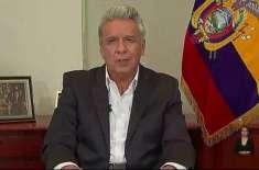 ایکواڈور کے صدر نے کورونا وائرس سے ہلاک ہونے والے افراد کی نعشوں کو ..