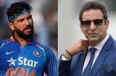 Bushfire: Wasim Akram will also play relief match Yuvraj Singh will also be in action, the former captain himself expressed ..