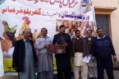 تحصیل جہلم میں مرغیوں کے 300 یونٹ میرٹ کی بنیاد پر تقسیم کیے گئے ہیں،ایڈیشنل ..