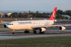 کورونا ایس او پیز کی خلاف ورزی، پاکستان نے ترکش ایئر لائن کو جرمانہ ..