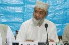جماعت اسلامی کا6مارچ کو مہنگائی کے خلاف سندھ بھرمیں احتجاجی مظاہروں ..