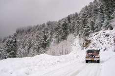 اپریل کے ماہ میں مزید بارشیں اور شمالی علاقوں میں برفباری کی پیشن گوئی